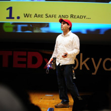 Carlos Miranda Levy speaks at TEDxTokyo